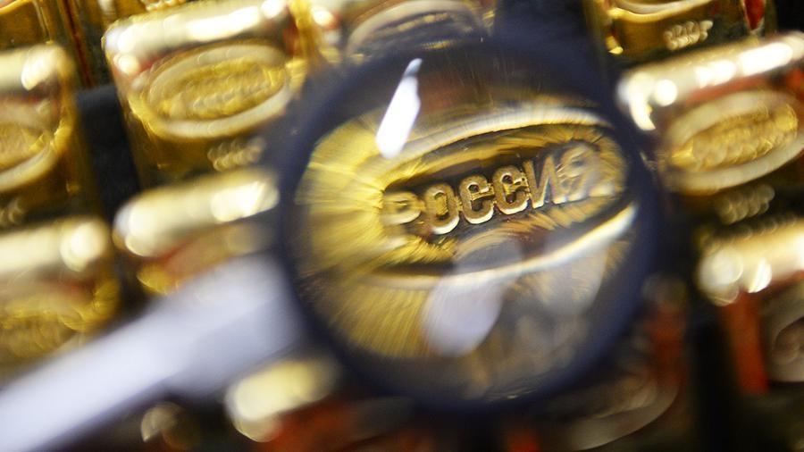 Центробанк останавливает покупку золота на внутреннем рынке thumbnail