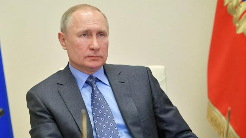 Путин продлил режим нерабочих дней до 30 апреля thumbnail