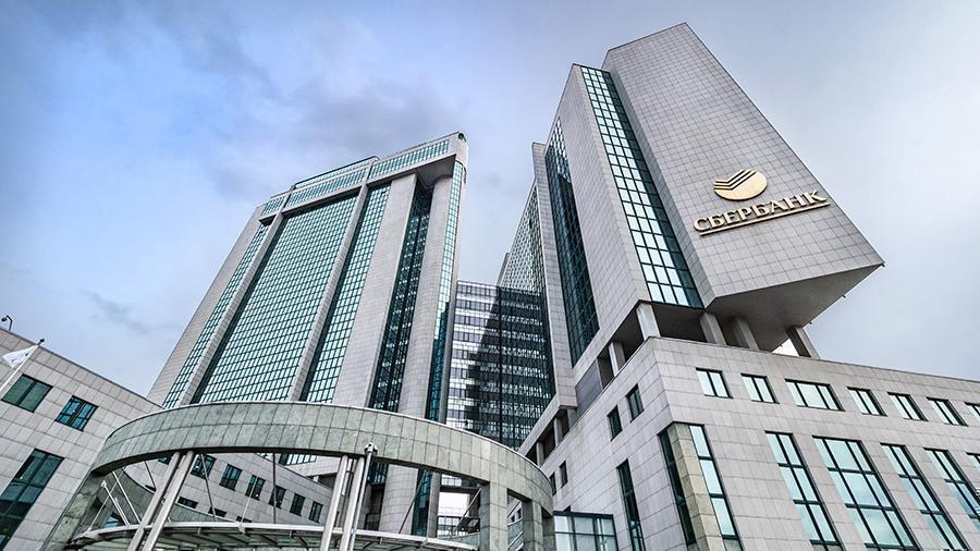 Сбербанк одобрил выдачу кредитов малому бизнесу на 3,1 миллиарда рублей 1