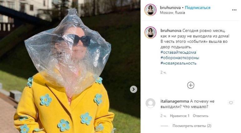 Жена Петросяна шокировала пользователей Сети прогулкой с пакетом на голове 1