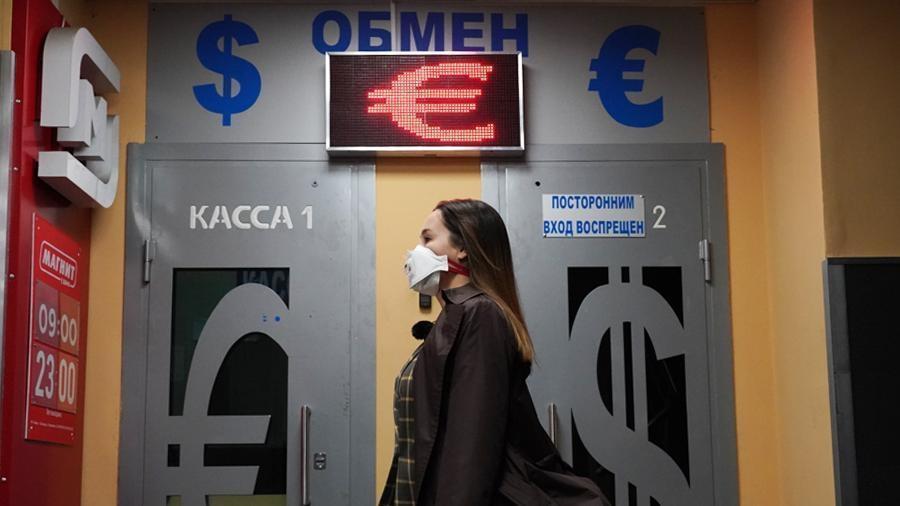 Цена евро упала ниже 79 рублей 1