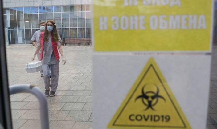 Китайские ученые открыли новый путь передачи коронавируса 1