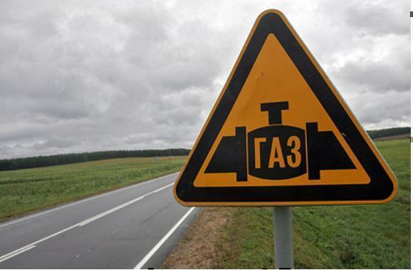 Белоруссия отказалась возвращать России долг за газ thumbnail