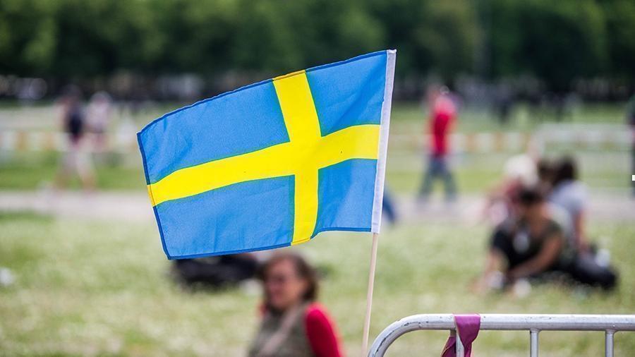 В Швеции открыта «пожизненная» вакансия без рабочих обязанностей thumbnail