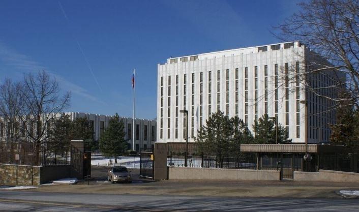 США отказались возвращать России дипсобственность в Нью-Йорке thumbnail