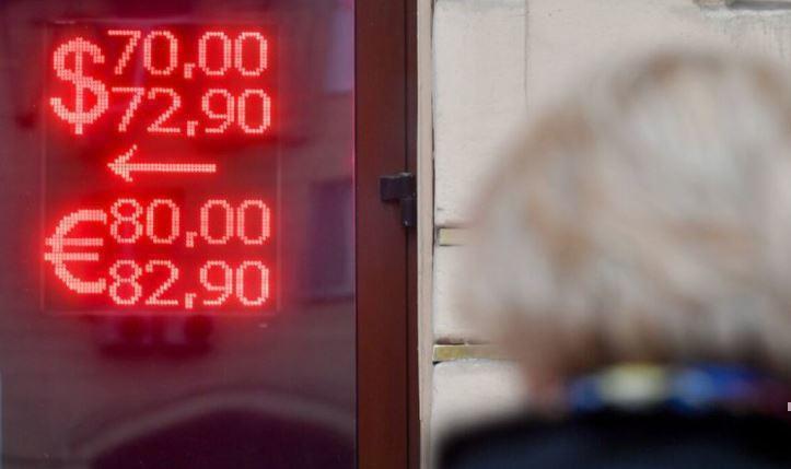 Финансовый аналитик спрогнозировал поведение курса рубля в июле 1