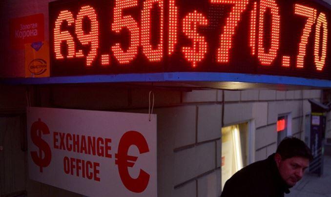 Эксперт рассказал, каким будет курс доллара до конца года 1