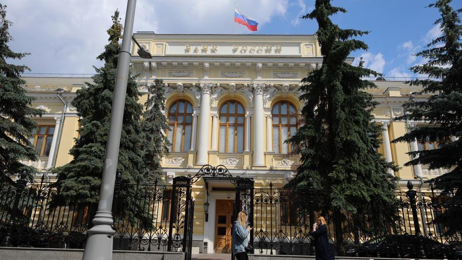 Международные резервы РФ выросли за неделю на $500 млн thumbnail