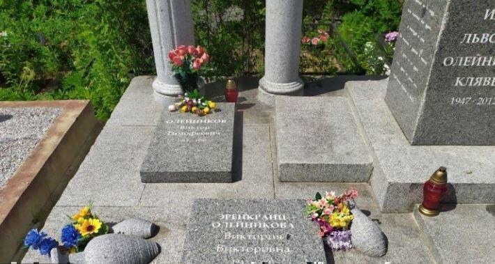 СМИ рассказали, в каком состоянии находится могила Олейникова 1