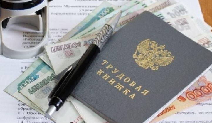 Сбербанк проанализировал изменение зарплат россиян за время пандемии 1