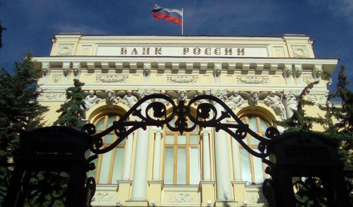 ЦБ зафиксировал рекордный спрос на наличные у россиян 1