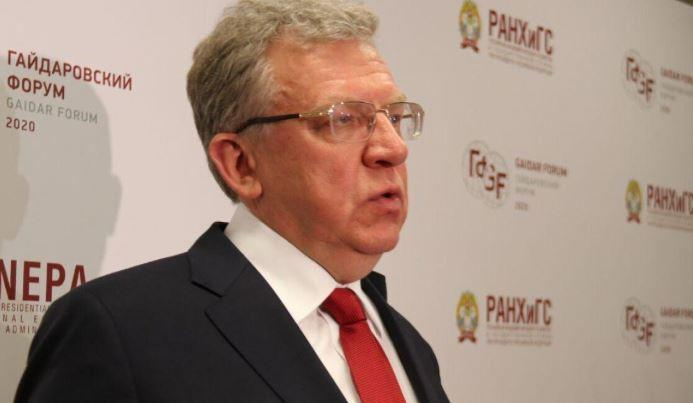 Кудрин назвал малоиспользуемый резерв для поддержки экономики и россиян 1