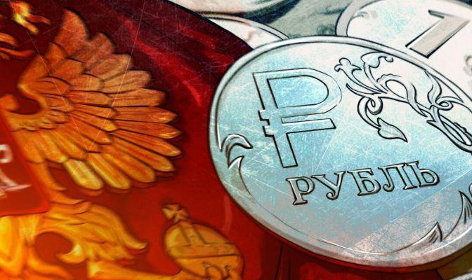 Экономист объяснил, почему рублю не нужна деноминация 1
