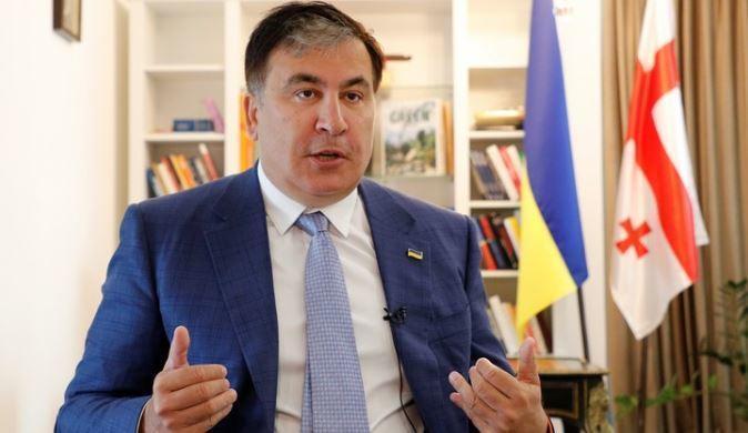 Грузия Online: за скандальные заявления Саакашвили власти Грузии намерены «спросить с Украины» 1