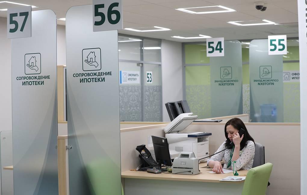 Количество просроченных ссуд по ипотеке в РФ с марта по май выросло на 36% 1