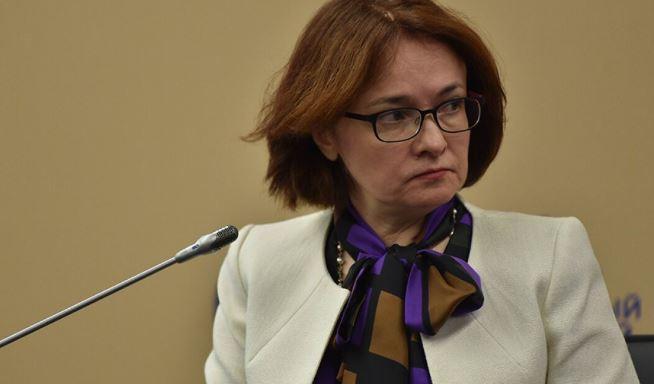 Набиуллина отреагировала на слухи о деноминации рубля 1