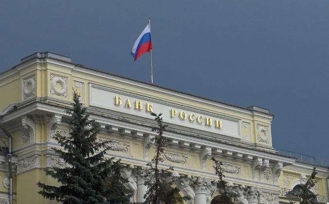 Банк России раскрыл схему мошенничества через рекламу 1