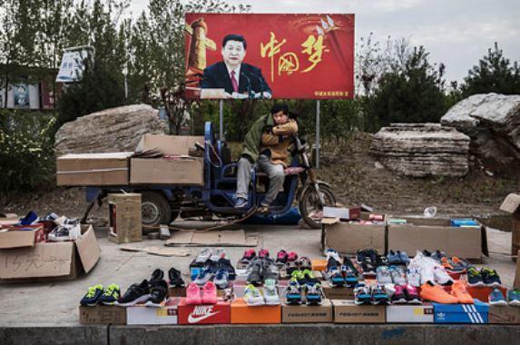 Китай попал в финансовую ловушку 1
