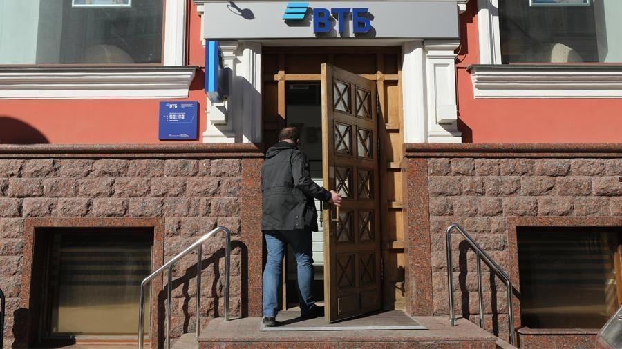 ВТБ снизил ставки на вклады в рублях 1