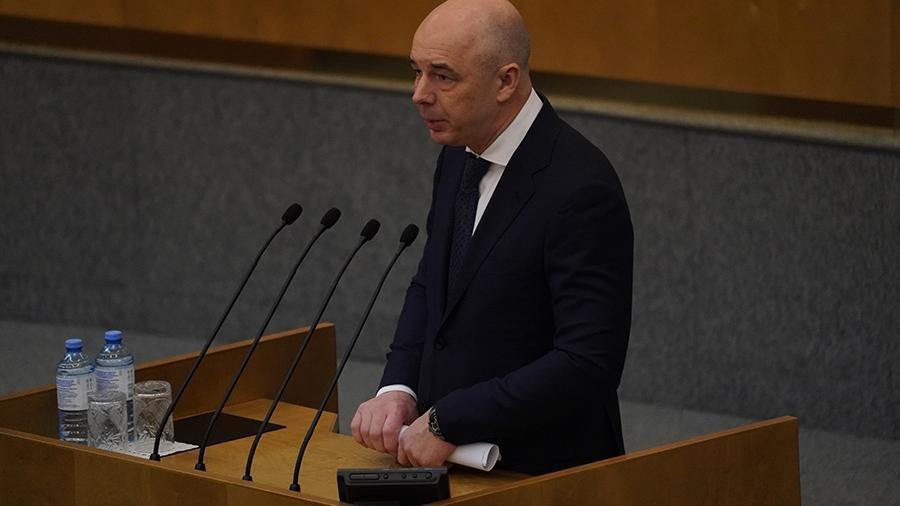 Силуанов предрек экономике России динамичное восстановление 1