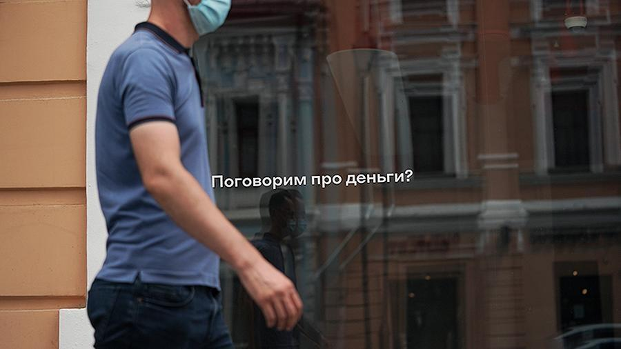 В ЦБ рассказали о массовых жалобах россиян на нарушения при оформлении кредитных каникул 1