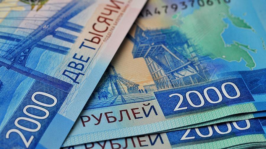 Правительство России увеличивает резервный фонд на 1,8 трлн рублей 1