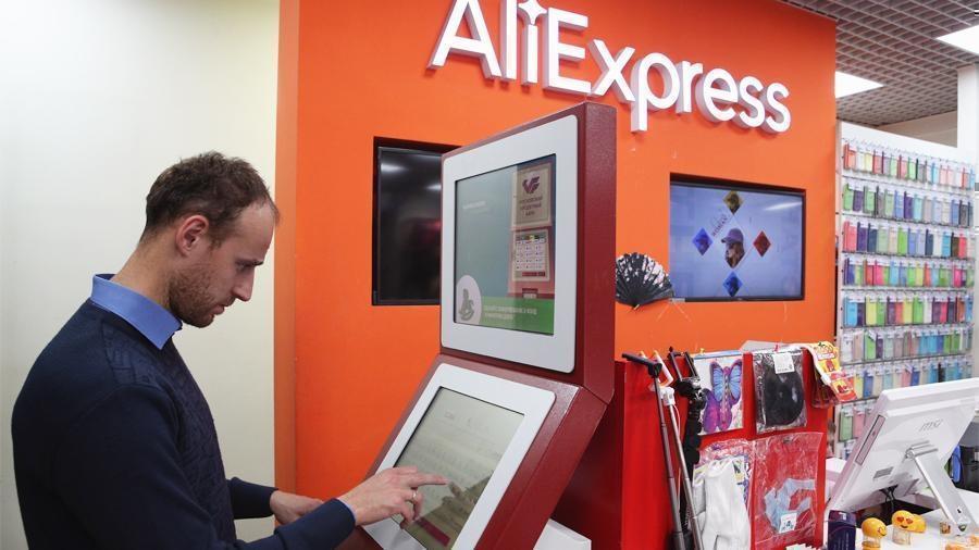 Самозанятые россияне смогут открыть свои магазины на AliExpress 1