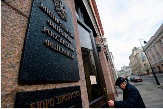 Российский госдолг удалось продать 1