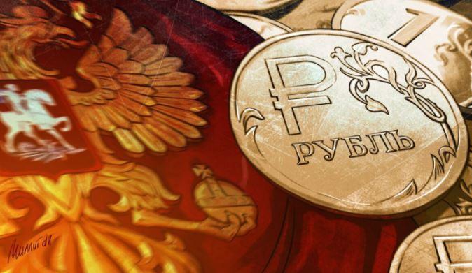 Экономист оценил вероятность падения курса рубля осенью 1