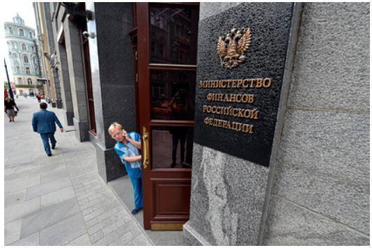 Россия поставила рекорд по продаже госдолга 1