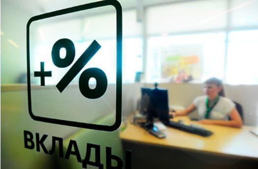 Побег россиян из банковских вкладов оказался рекордным 1