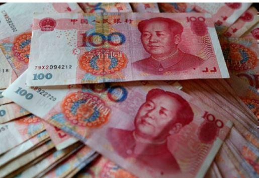 Названа следующая глобальная резервная валюта 1