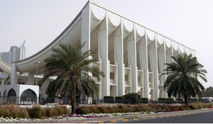 Эксперты рассказали, как Кувейт оказался на пороге банкротства 1