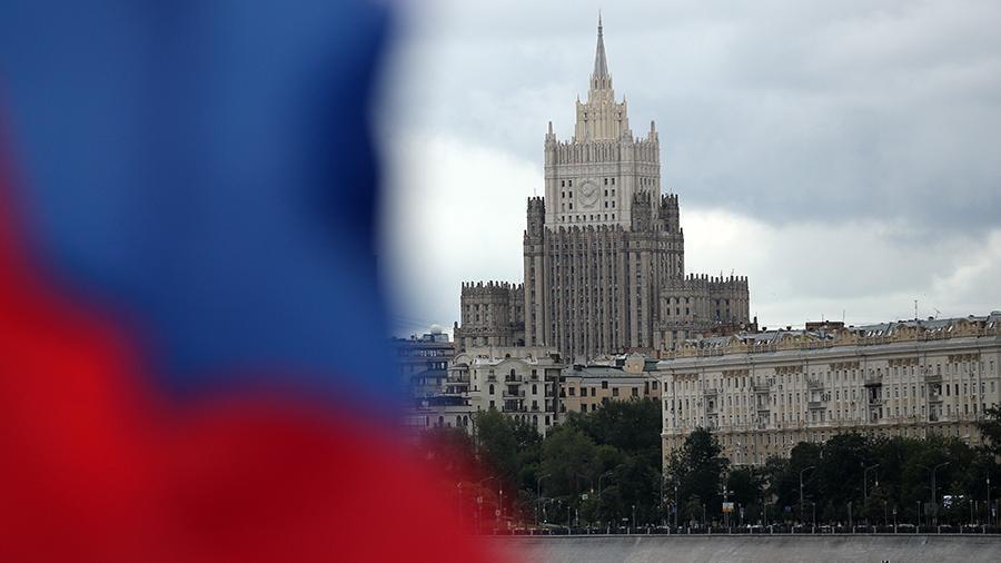 РФ заявила об отсутствии прогресса в переговорах по СНВ-III 1