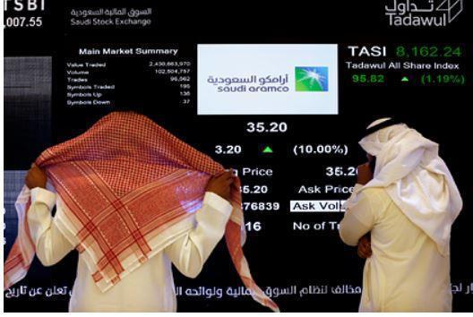 Саудовская Аравия обвалила цены на нефть 1