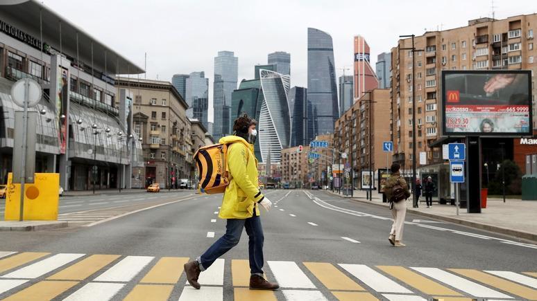 Bloomberg: экономика России неожиданно успешно справляется с кризисом 1