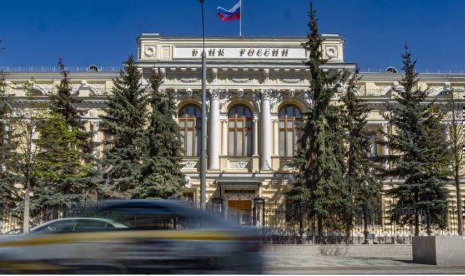 ЦБ запустит в России первый финансовый маркетплейс 1
