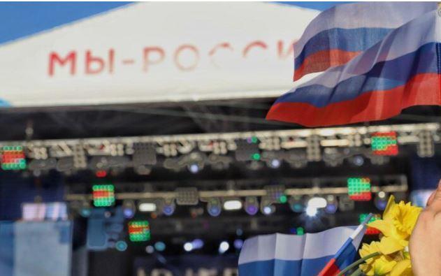 Sohu заявило, что Россия может вернуть себе четыре украинских города 1
