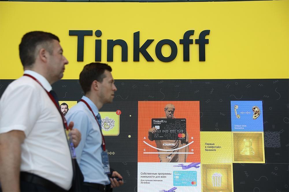 «Яндекс» покупает «Тинькофф» за $5,5 млрд 1