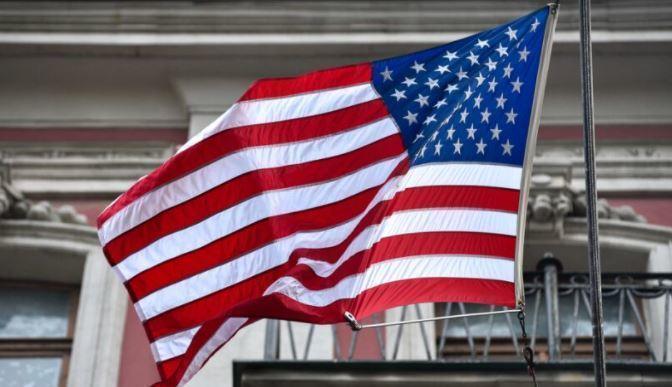 США ввели санкции против восьми россиян 1
