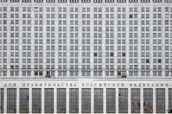 Восстановление российской экономики стало еще дороже 1