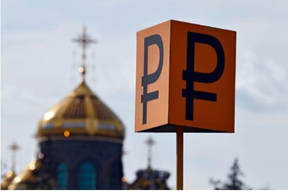Раскрыт план властей по спасению рубля 1