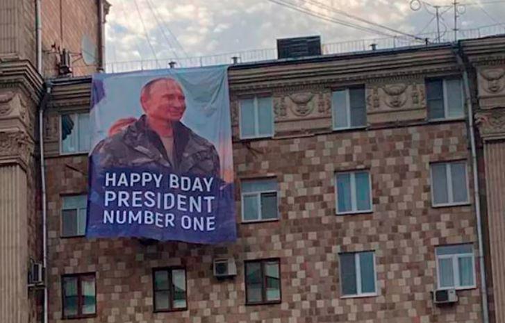 Путина поздравили баннером «президент номер один» напротив здания посольства США 1