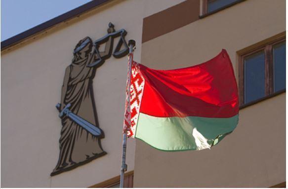 ЕС расширит санкции против Белоруссии 1