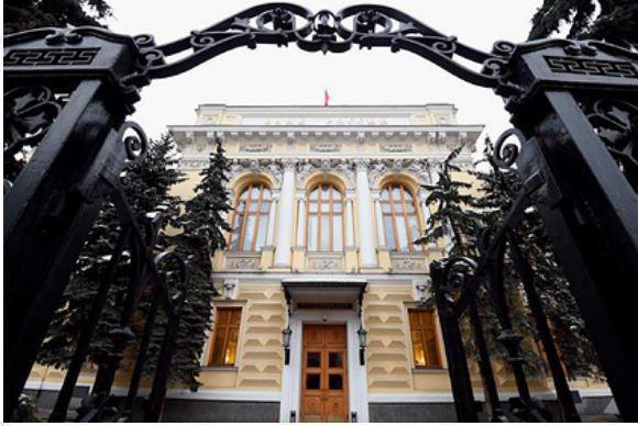 Разлюбившим российский госдолг иностранцам нашли замену 1