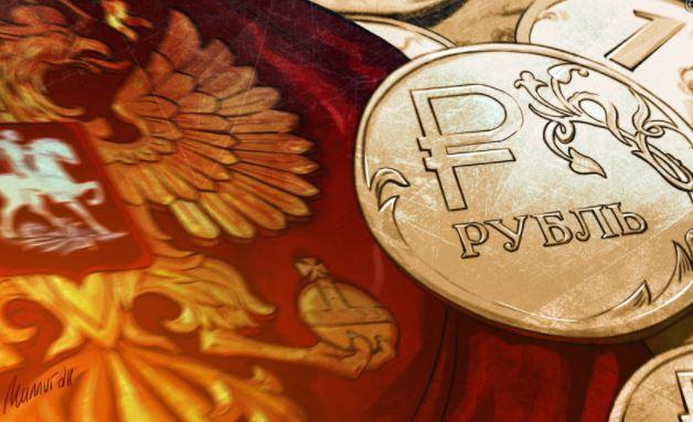 ЦБ допустил создание цифрового рубля 1