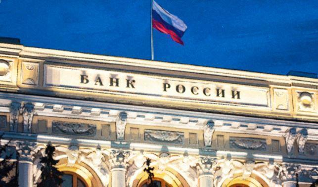 Банк России запустит эксперимент по использованию цифрового рубля 1