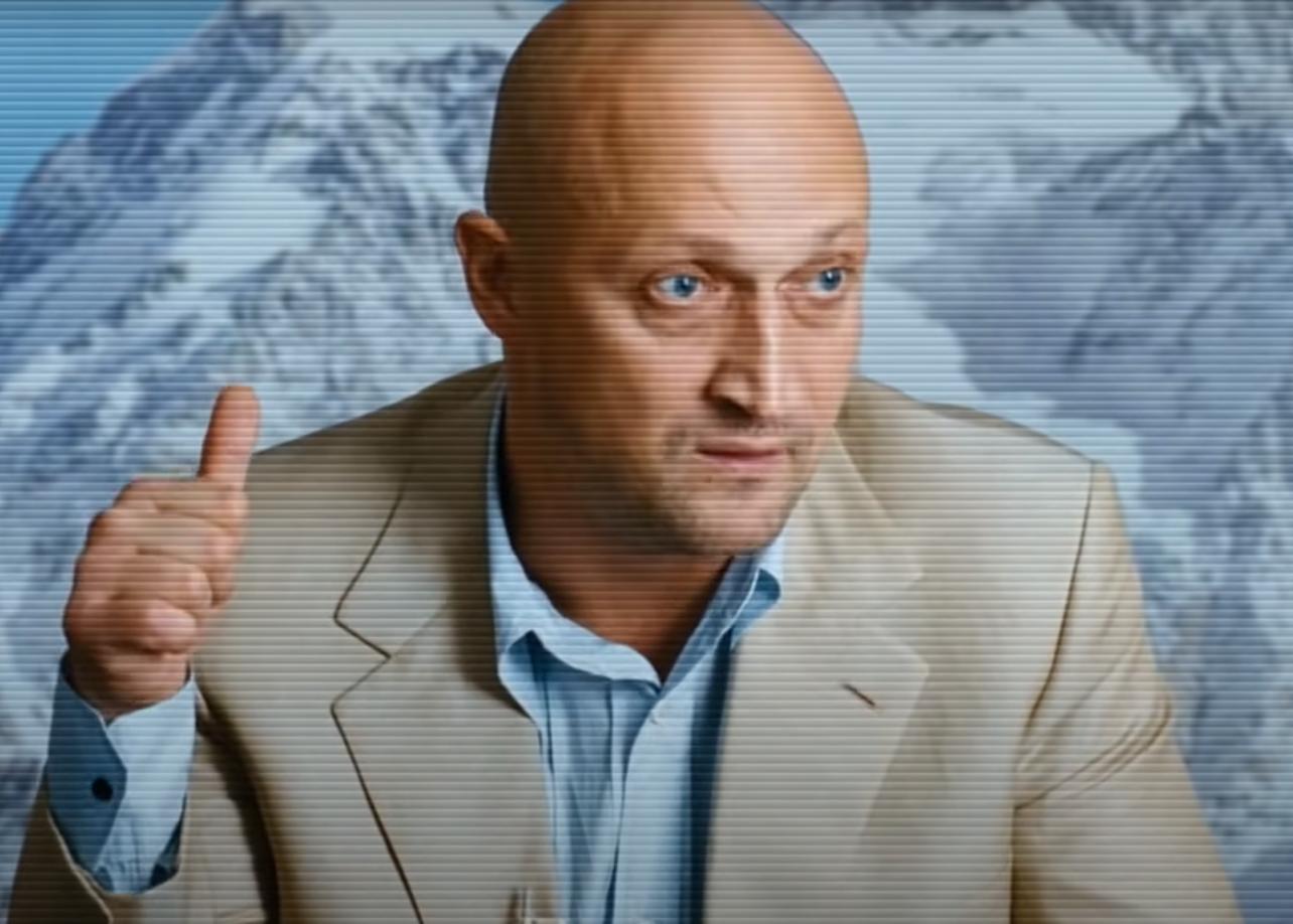 Актер Гоша Куценко госпитализирован с COVID-19 1