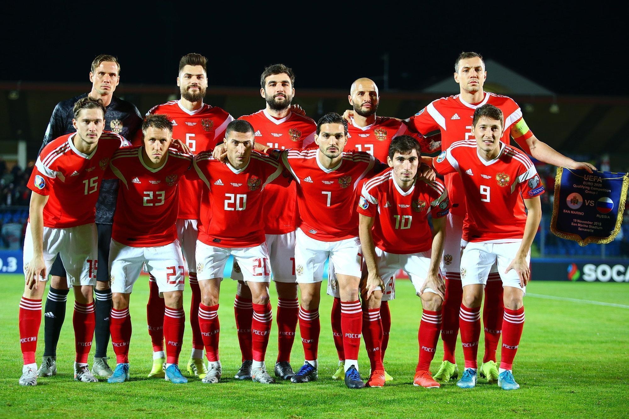 Сборная России опустилась на 34-е место в рейтинге ФИФА 1