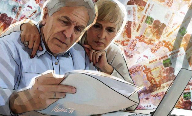 Экономист объяснил, чем грозит продление «заморозки» пенсионных накоплений 1